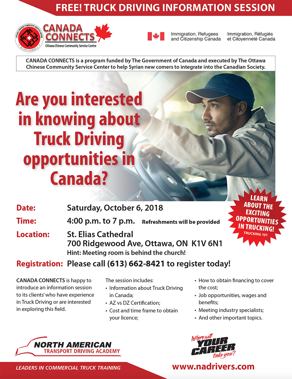 Free! Truck Driving Information Session